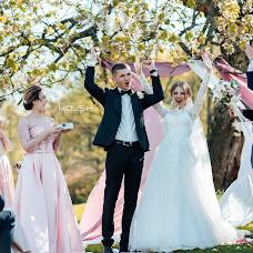 Wedding photographer Tatyana Moysh (my8d). Photo of 06.05.2018