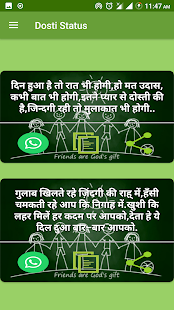 Dosti Status Hindi New App 2018 (दोस्ती)FriendShip - náhled