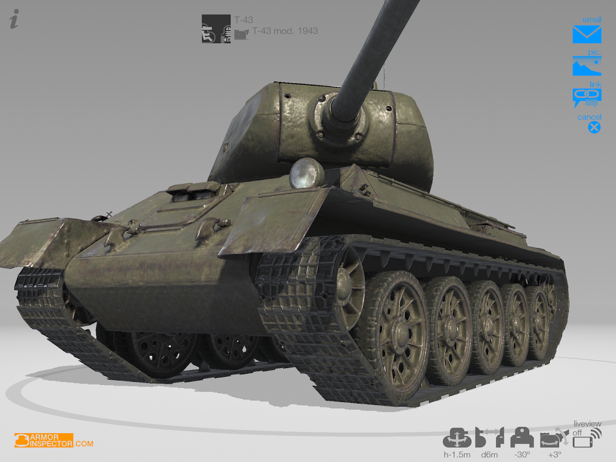 Armor Inspector - for WoT- screenshot