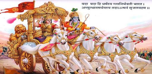 Pdf in bhagavad gita complete english