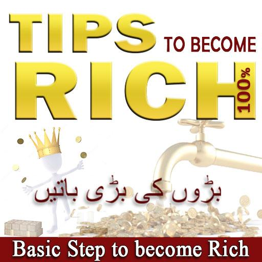 Tips to Become Rich : Rich Persons Comments
