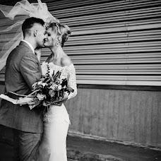 Wedding photographer Ekaterina Ageeva (kotamak). Photo of 06.08.2017