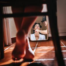 Fotógrafo de bodas Justo Navas (justonavas). Foto del 28.12.2017