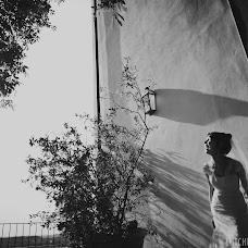 Свадебный фотограф Алиса Лутченкова (Lut4enkova). Фотография от 10.09.2015