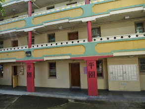 Photo: In June 2014, Ah Mou took a trip to SanFrancisco to visit this school in San Francisco's Chinatown