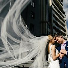 Bryllupsfotograf Aleksandr Sukhomlin (TwoHeartsPhoto). Foto fra 15.04.2019