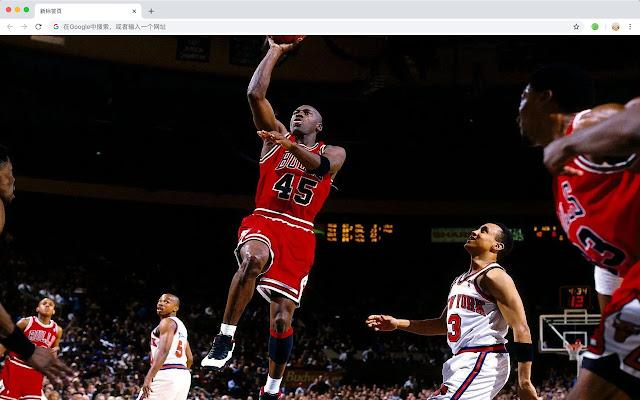 Michael Jordan Popular HD New Tabs Themes