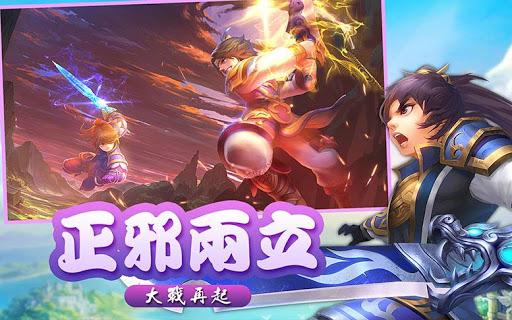 大話江湖-3D熱血手游  captures d'écran 2