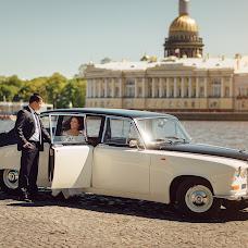 Wedding photographer Venera Akhmetova (GoodLuckFilm). Photo of 12.03.2018