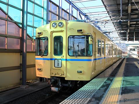 一畑電車 2100形2102号