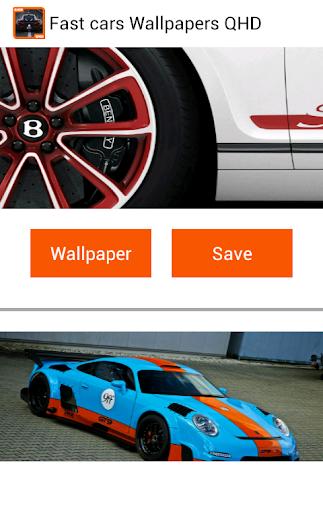 速い車の壁紙QHD