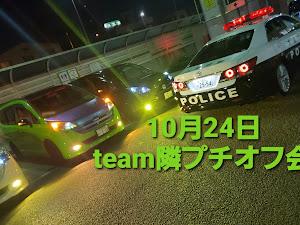 ステップワゴン RG1のカスタム事例画像 隣のおぬ〜さん(哀愁)さんの2020年10月25日00:39の投稿