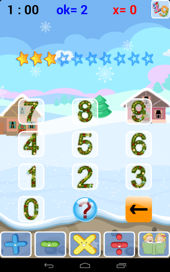 Multiplication Tables for Kids- screenshot