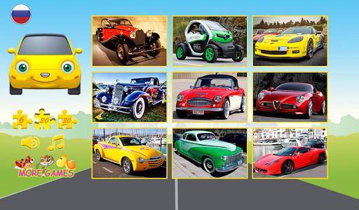 Puzzles cars  screenshots 10