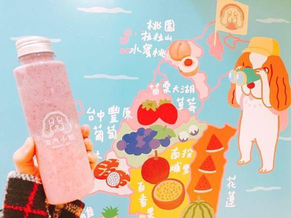 ✿ 淘汽小姐•Naughty Lady✿繽紛可愛的漸層果汁、氣泡飲~ 內用提供wifi插座呢 !