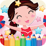 Little Girls Coloring Book APK icon