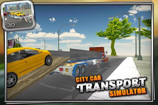 市汽车运输卡车