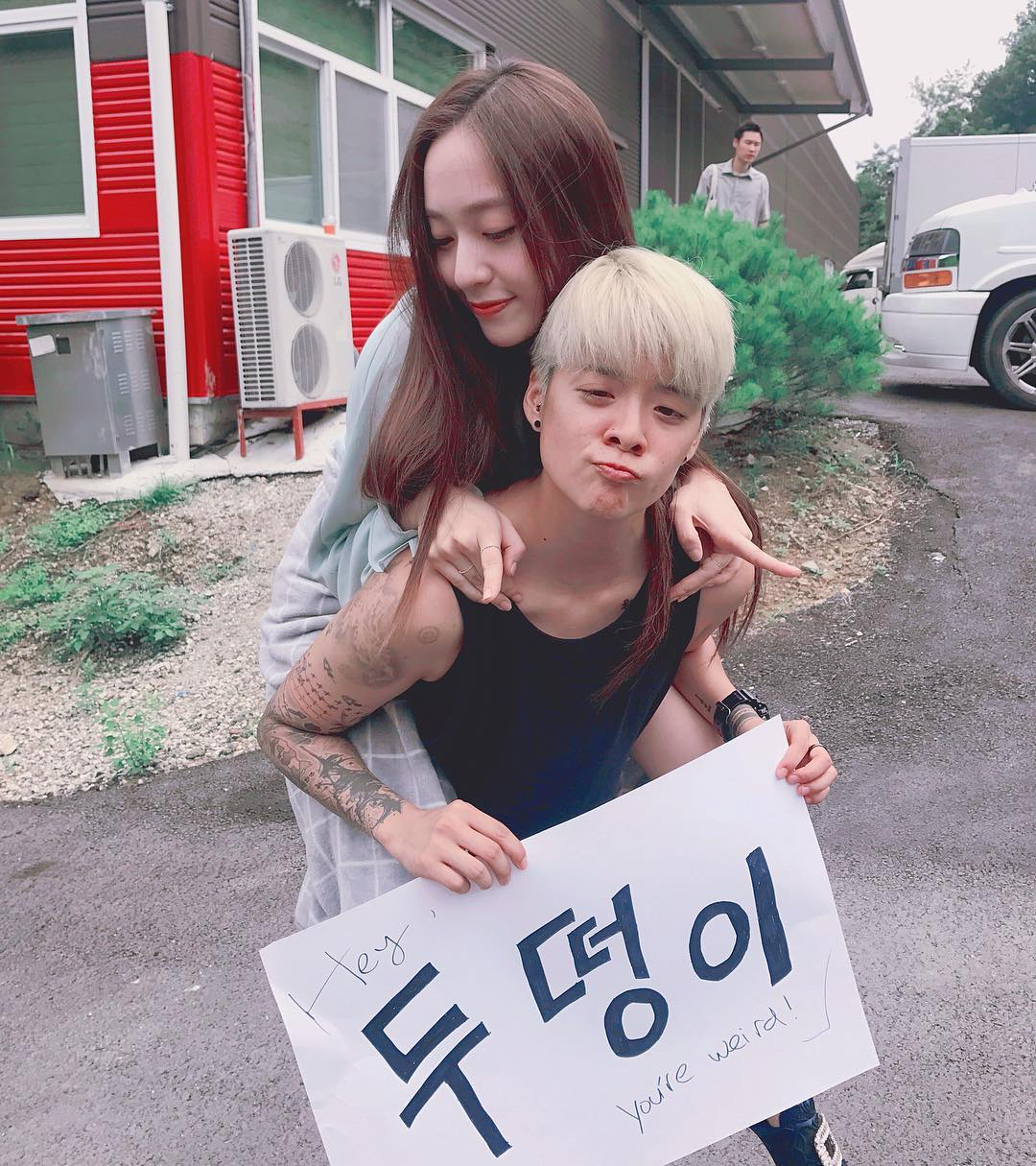fx amber first impression members 3
