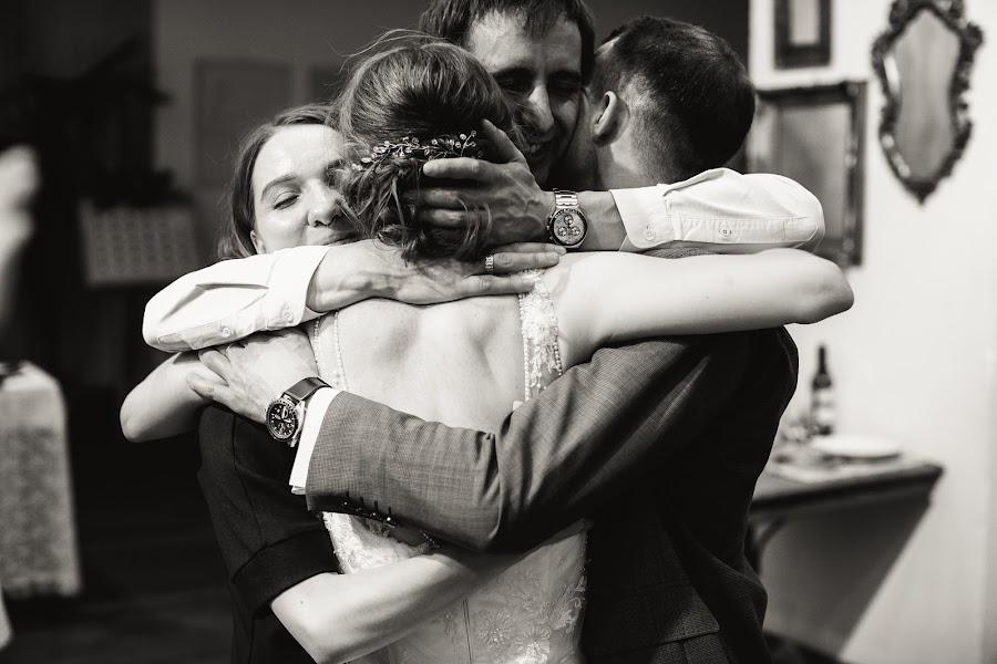 Wedding photographer Anastasiya Lasti (Lasty). Photo of 26.09.2018