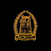 دائرة النيابة العامة