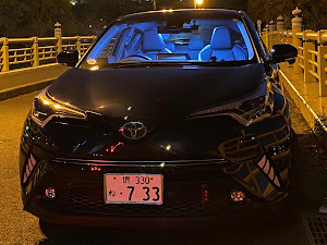 C-HR ZYX10 G Mode-Neroのカスタム事例画像 圭坊さんの2020年12月09日22:36の投稿
