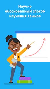 Duolingo: Учи языки бесплатно мод