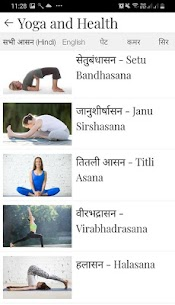 Yoga and Health Apk  Download For Android 3