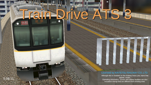 Train Drive ATS 3 screenshot 1