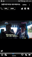 Screenshot of AfreecaTV (Korean)