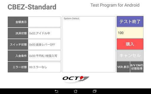 CBEZ-Standard for Android 1.0 Windows u7528 2