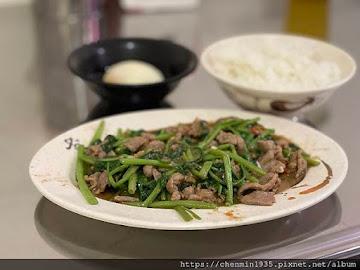 通化生炒羊肉