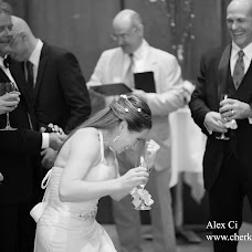 Wedding photographer Aleksandr Cherkasov (alexcphoto). Photo of 05.12.2016
