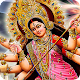 Download Ambe Aarti & Stuti For PC Windows and Mac