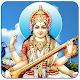 Maa Saraswati Bhakti Download on Windows