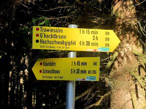 Photo: Unser Weg führt uns übers G´hackte zum Hochschwabgipfel.