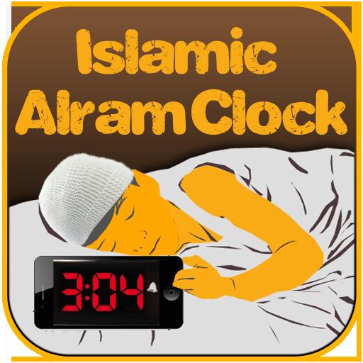 生活のイスラム目覚まし時計 LOGO-記事Game