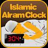 Islamic Sveglia