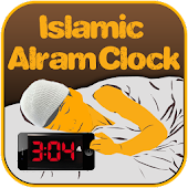 Islamic alarm Clock