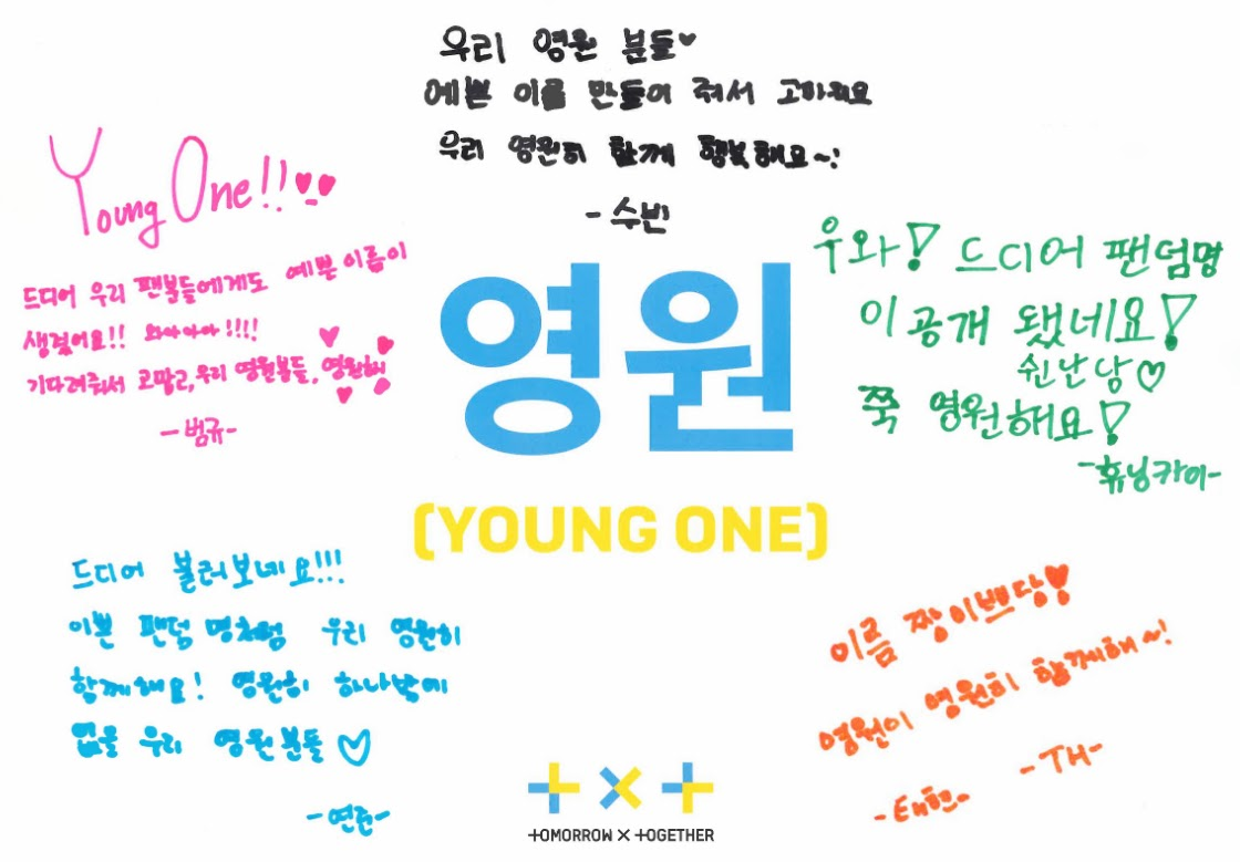 Image result for txt young one fandom