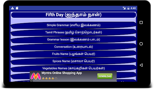 Learn English 30 Days In Tamil Screenshot Thumbnail