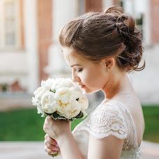 Wedding photographer Ekaterina Rasskazova (KRphoto). Photo of 28.09.2017