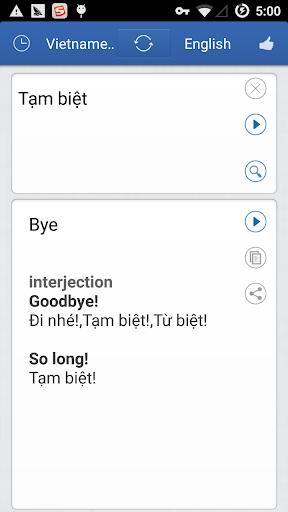 玩免費教育APP|下載越南語英文翻譯 app不用錢|硬是要APP