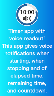 App Voice Timer - Tell you time with voice! APK for Windows Phone