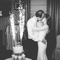 Wedding photographer Sergey Savko (4apple). Photo of 08.12.2015