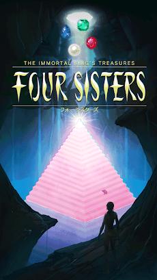 脱出ゲーム 4 sisters ~不滅の宝石~のおすすめ画像1