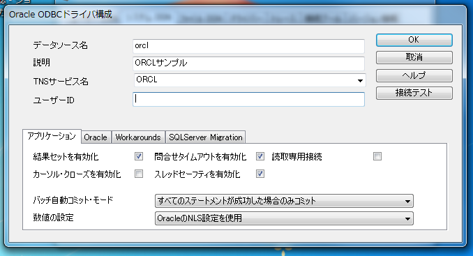 C:\Users\seizou15\Pictures\データベース共有\15.PNG