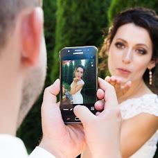 Wedding photographer Oleg Larchenko (larik908). Photo of 16.08.2017
