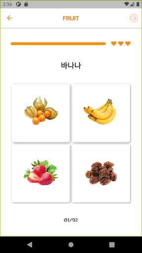 Learn Korean - 6000 Essential Words 1.3.2 screenshots 8