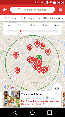 Meete - Food & Drink deal - screenshot