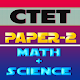 CTET Paper 2 (Mathematics & Science) Download on Windows